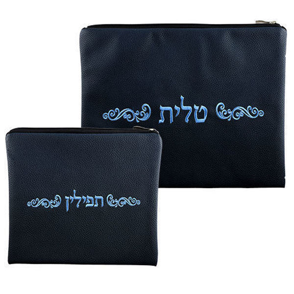 """Picture of סט טלית תפילין פיו מהודר 30x36 ס""""מ"""