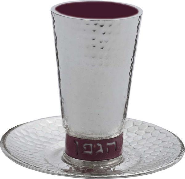 Picture of גביע לקידוש אנודייז רקוע