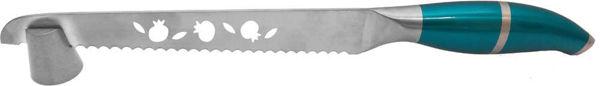 Picture of סכין לייזר ומעמד רימונים