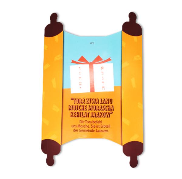 תמונה של 10 יחידות - קופסה לממתקים לילדים בצורת ספר תורה (ריקה) - גרמנית